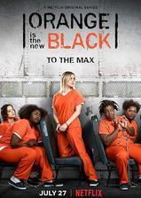 女子监狱 第六季海报
