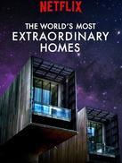 世界上最非凡的住宅 第一季