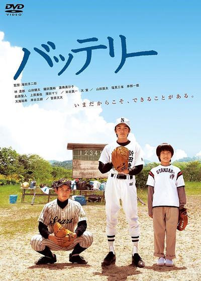 棒球伙伴海报