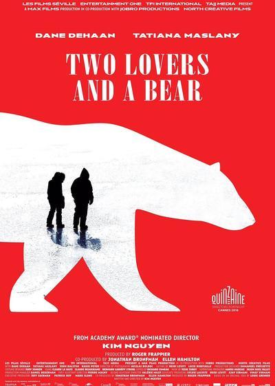 两个爱人和一只熊海报