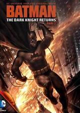 蝙蝠侠:黑暗骑士归来(下)海报