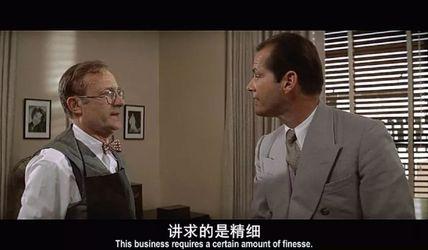 """1974年的""""唐人街探案"""",教科书式剧本,惨绝人寰式结局"""