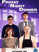 星期五晚餐 第五季