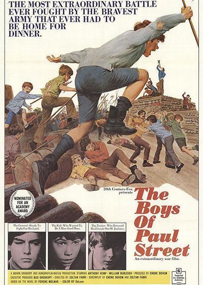 保罗街小子们海报