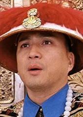 汤镇业 Ken Tong