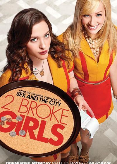 破产姐妹 第一季海报
