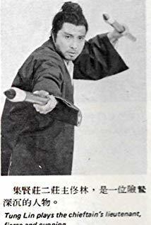 佟林 Lin Tung演员