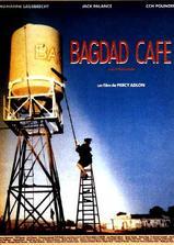 巴格达咖啡馆海报