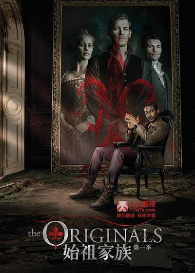 初代吸血鬼 第一季海报