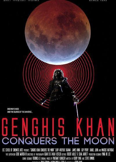 成吉思汗征服月球海报