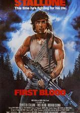 第一滴血海报