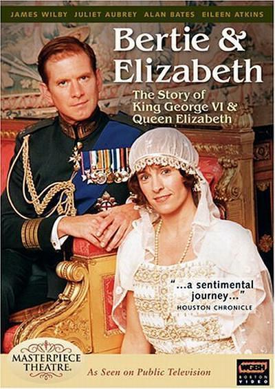 伯蒂与伊丽莎白