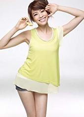 袁咏琳 Cindy Yen