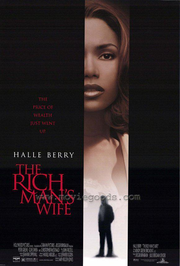 富翁的妻子