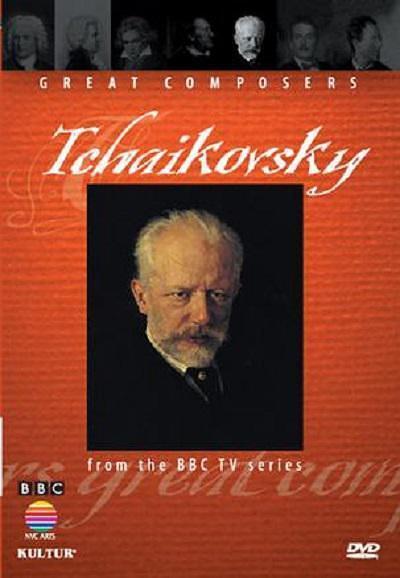 BBC伟大的作曲家第三集:柴可夫斯基