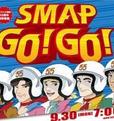 SMAP GO!GO!海报