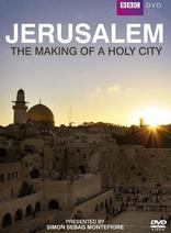 耶路撒冷:圣城的诞生
