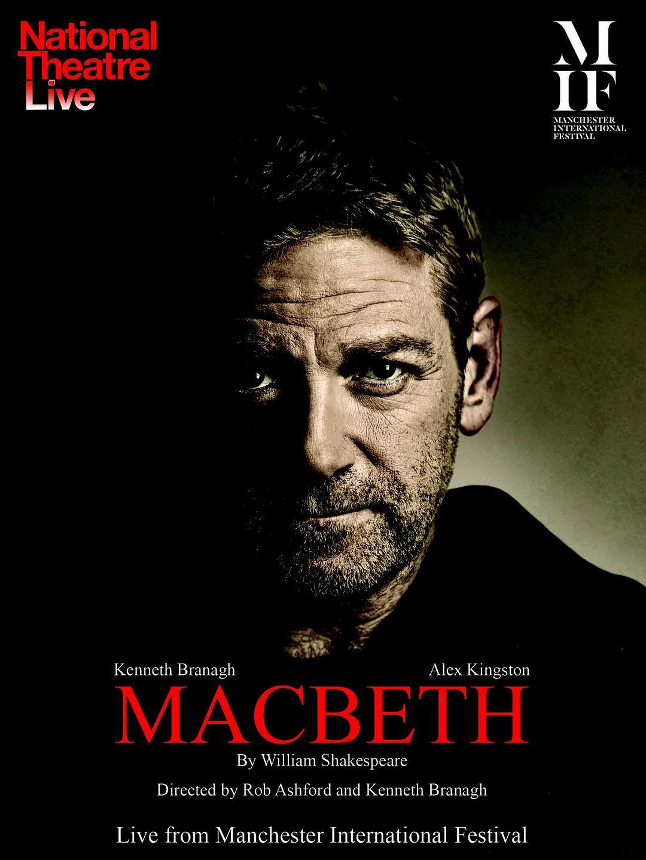 英国国家剧院现场:麦克白