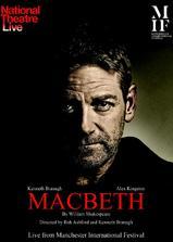 英国国家剧院现场:麦克白海报