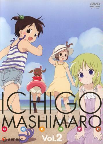 草莓棉花糖 OVA 2 Encore VOL.02海报
