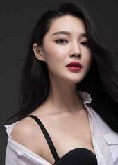 甄琪 Qi Zhen