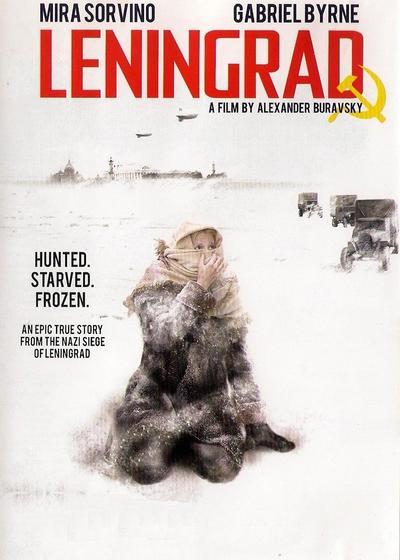 列宁格勒海报