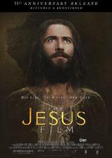 耶稣传海报