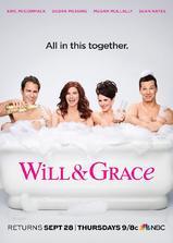 威尔和格蕾丝 第九季海报