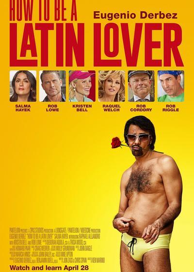 如何成为拉丁情人海报