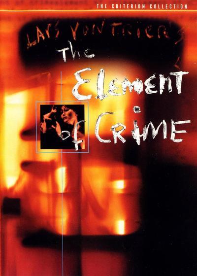 犯罪元素海报