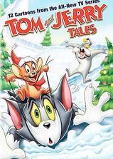 猫和老鼠传奇 第一季海报