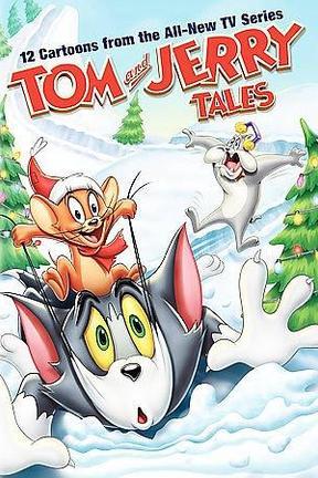 猫和老鼠传奇 第一季