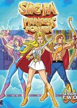 非凡的公主希瑞 第一季海报