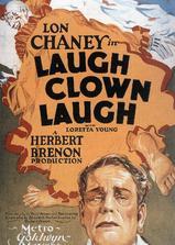 笑,小丑,笑海报