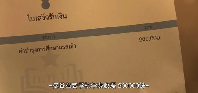"""我们不敢拍的""""禁忌"""",泰国又抢先一步!"""
