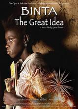 Binta y la gran idea海报