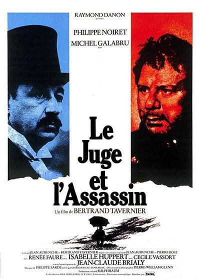 法官与杀人犯海报