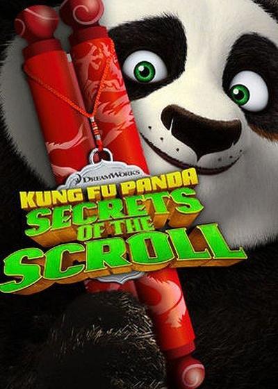 功夫熊猫之卷轴的秘密海报