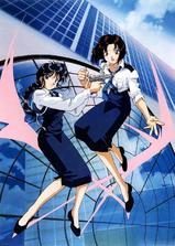 逮捕令OVA海报