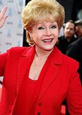 黛比·雷诺斯 Debbie Reynolds