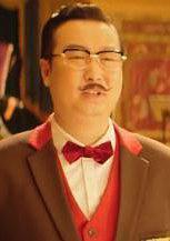 王赞 Zan Wang演员