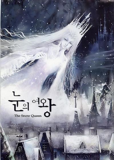 雪之女王海报