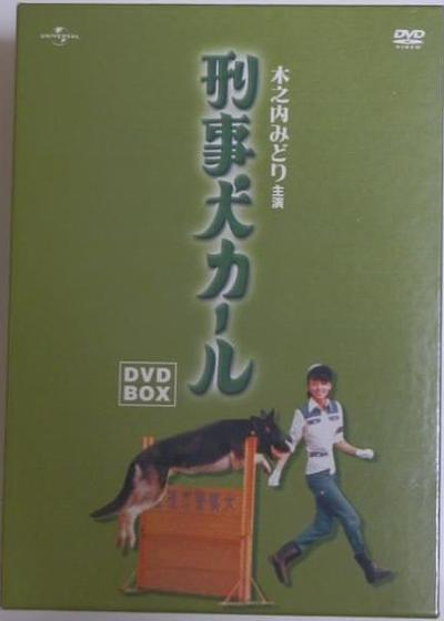 警犬卡尔海报