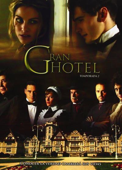 大饭店 第二季海报