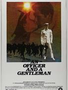 军官与绅士