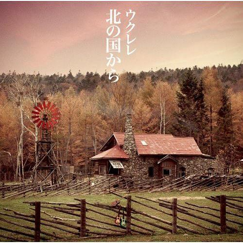 北国之恋:记忆
