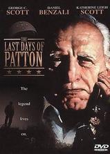 巴顿将军之死海报
