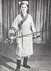 夏萍 Ping Ha