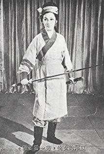 夏萍 Ping Ha演员