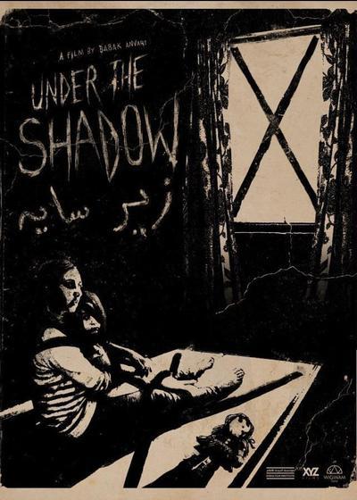 阴影之下海报